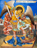 Archangel Michael Icon — Stock Photo