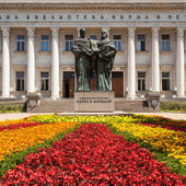Sofia Library — Stock Photo