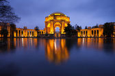 Palace of Fine Arts — Foto de Stock