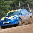 Subaru Impreza Rally car - Stock Photo