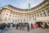 London Aquarium — Stock Photo