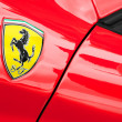 Ferrari — Stock Photo