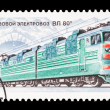 Soviet train — Stock fotografie #38491237