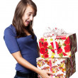 Woman holding a gift box — Stock Photo #12746182