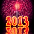 2013 new year — Stock Photo #13790098