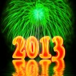 2013 new year — Stock Photo #13790099