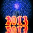 2013 new year — Stock Photo #13790120