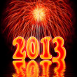 2013 new year — Stock Photo #13790125