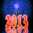 2013 new year — Stock Photo #13790129