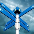 Blank directional road signs - Stockfoto
