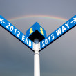 2012 end and 2013 way signs — Stockfoto