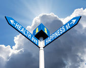 Health ave and happiness st — Stock Photo
