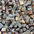 Stock Photo: Stone square bricks