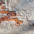 Royalty-Free Stock Photo: Brick wall background
