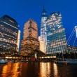 World Financial Center at night — Stock Photo