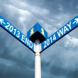 2013 end and 2014 way signs — Stockfoto