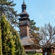 Постер, плакат: Greek Catholic Church of the Holy Archangel Michael