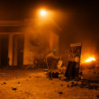 Stock Photo: KIEV, UKRAINE - January 20, 2014: Violent confrontation and anti