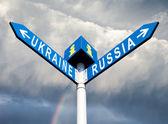 Russia-Ukraine road sign — Foto de Stock