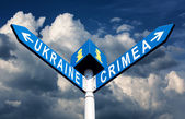 Crimea-Ukraine road sign — Stockfoto