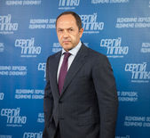 Sergey Tigipko at a press conference devoted to the presidential — Stock Photo