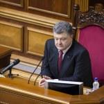 ������, ������: President of Ukraine Petro Poroshenko takes part in the work of the Verkhovna Rada of Ukraine
