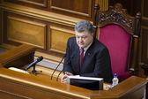 President of Ukraine Petro Poroshenko takes part in the work of the Verkhovna Rada of Ukraine — Stock Photo