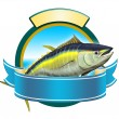 yellowfin tuna — Stock Photo #12900445