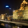 shanghai the bund night view — Stock Photo