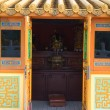Photo of Traditional Chinese temple door - Stock Photo