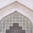 Stock Photo: Islamic architecture photo