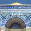 Stock Photo: The dome of the rock