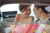 Asijská svatební pár — Stock fotografie