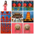 Chinese new year montage — Stock Photo