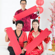 Royalty-Free Stock Photo: Chinese new year family with new year banners