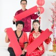Chinese new year family with new year banners — Stock Photo