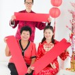 Chinese new year family with good luck wishes — Stock Photo