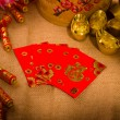 Chinese new year decorations — Stock Photo #19647445