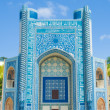 Stock Photo: Abu Nasr Parscolorful islamic mosque in Afghanistan.