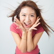 Stock Photo: Shocked chinese asian