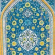 Stock Photo: Islamic pattern for background purpose