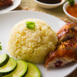 Hainan chicken rice , singapore food with materials as backgrou — Stock Photo