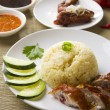 Chicken rice. Asian style hainan chicken rice closeup — Stock Photo