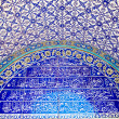 Colorful islamic moroccan mosaic wall design. — Stock Photo