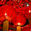 Stock Photo: Chinese lanterns