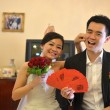 Asian chinese bride and groom on their actual wedding day — Stock Photo #34255801