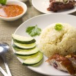 Stock Photo: Chicken rice. Asistyle hainchicken rice closeup