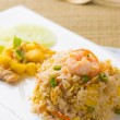 Thai pinapple fried rice food — Stock Photo