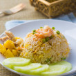 Stock Photo: Thai style pineapple fried rice