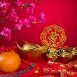 Stock Photo: Chinese new year decorations,generci chinese character symbolize